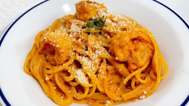 極める! イタリアン歴史街道|トマトクリームの歴史